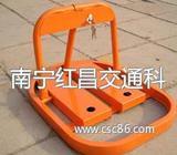 南宁车位锁,手动车位锁红昌科技品质可靠