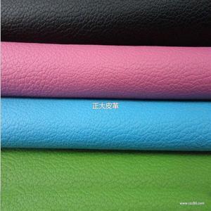 皮革厂价直销合成革| PU革|鞋面革|箱包革|荔枝纹|被涂