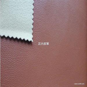 皮革厂价直销合成革| 鞋吗面革|箱包革|荔枝纹