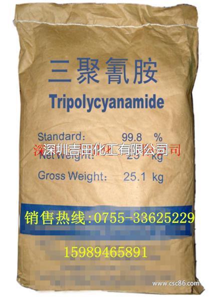供应三聚氰胺,四川天府玉象牌,含量99.8 物优价廉