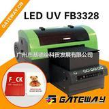 上海FB3328皮套数码印花机基绘印花机厂家报价