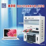 2013年最畅销的设备就是美尔印数码印刷机可印吊牌