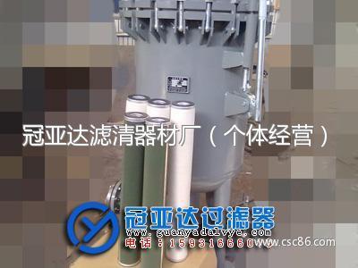 60立方油水分离器