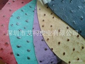 高档头层箱包革 手袋革 彩色 新颖 鸵鸟纹牛皮 国产