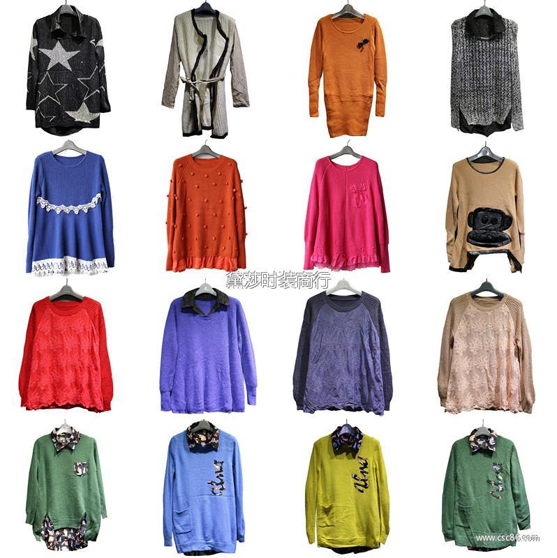2013针织衫女装批发 秋季最新韩版长袖开衫 爆款热销大图一