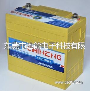 汽车锂电池_锂电池-b2b网站免费采购图片