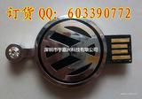 工厂生产大众U盘礼品 订做大容量USB闪存盘