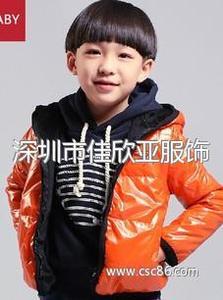 2013新款男童外套连帽长袖