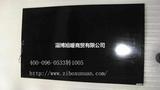 淄博旭暖商贸有限公司供应碳晶地暖 硅晶地暖