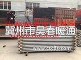 大量批发供应大型工业用排管散热器   光面管暖气片厂家直销