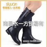 时尚女鞋  新款女鞋