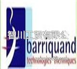 BARRIQUAND换热器、BARRIQUAND热交换器
