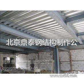 北京钢结构制作 阁楼夹层制作