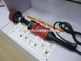 直柄砂轮机、直柄拉丝机、抛光机、拉丝机