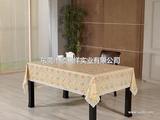 高档pvc法兰绒桌布生产厂家直销