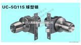 日本GOAL品牌UC-5Q11S型原装进口球形锁