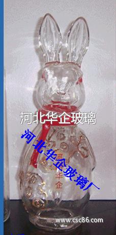 工艺酒瓶造型酒瓶_其他玻璃包装制品-b2b网站免费