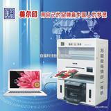 高精度吊牌印制的万能数码印刷机现货特卖