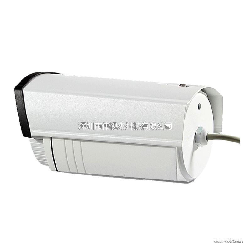 室外防水监控摄像头