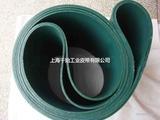绿色丁晴橡胶输送带