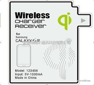 无线充电器  型号:RC-S3,接收器 (QI标准)