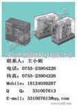 欧姆龙继电器G2R-1-5VDC