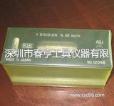 日本RSK平行水准器542-3002