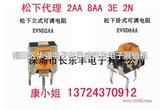 EVND8AA03B32 6MM松下卧式可调电阻