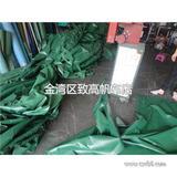 珠海帆布厂帆布加工防水帆布批发pvc防水帆布供应