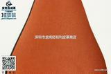 安利合成革 热压变色皮革pu合成革 软抄笔记本皮革