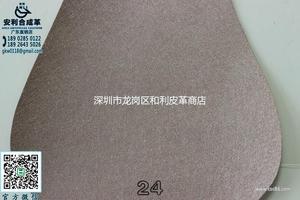 安利合成革 钢丝纹雨丝纹手机皮套皮革pu合成革电子