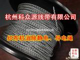 导静电绳 4MM静电绳 防静电绳子