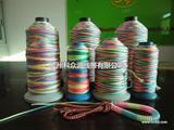 供应五彩线、装饰线、绣花线(图)