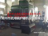 空气预热器 储油槽丨实践优质丨