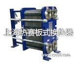 供应空气热交换器