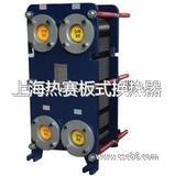 供应气体热交换器