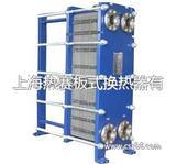 供应汽水热交换器