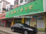 小县城创业项目做什么赚钱