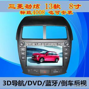 欧卓标致4008专车专用车载DVD导航一体机