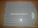 专业的玻纤板 铝基板 LED套件生产基地 。