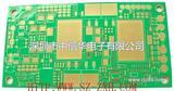 深圳中信华,专业的玻纤板 铝基板 LED套件生产基地