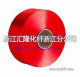 浙江汇隆化纤专做有色涤纶FDY150D(绣花线原料)(图)