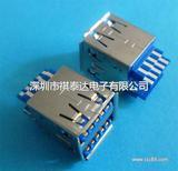 USB3.0 AF双层焊线 USB3.0连接器