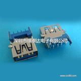 USB3.0沉板 插板 USB3.0插座连接器