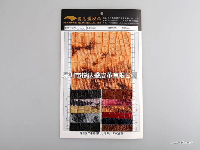 厂价直销S-0851印刷石头纹PU人造革/合成革大图一