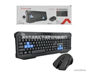 赤驹RH-8210有线套装 双USB接口游戏专业防水键鼠套装