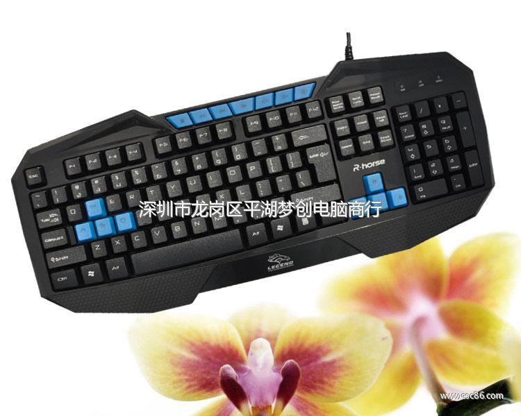 赤驹rh-7450有线多媒体按键游戏键盘 专业防水设计图片