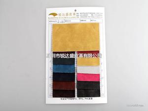 厂价直销R-238刮刀小荔枝纹PU人造革/合成革