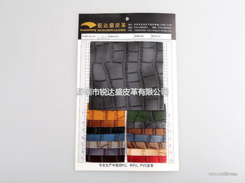 厂价直销S-0837大竹节纹PU革人造革/合成革大图一