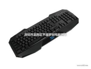 赤驹RH-7350专业背光游戏USB多媒体键盘